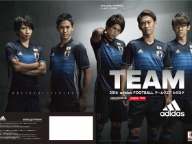 2016_catalogue