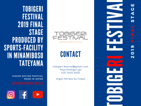 TOBIGERI ONE DAY tournament (1)