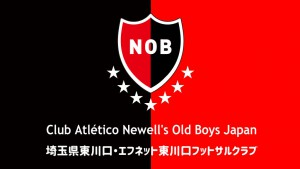 nob_japan1 (2)