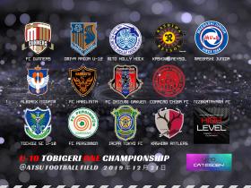 TOBIGERI ONE DAY tournament (1)