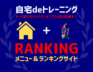TOBIGERI ONE TOP (2)のコピー
