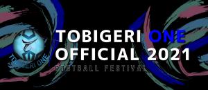 TOBIGERI公式 YOUTUBEチャンネルのコピー