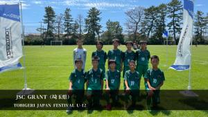 723 TOBIGERI JAPAN FESTIVAL U-12