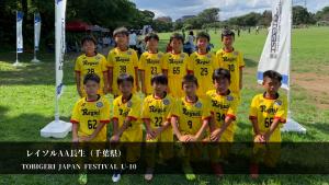 724 TOBIGERI JAPAN FESTIVAL U-12