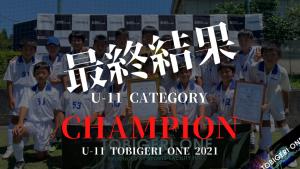 ONE-U-11-1024x576